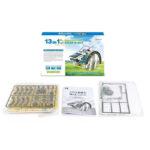 Kit Solar 13-1_0001_Capa 53